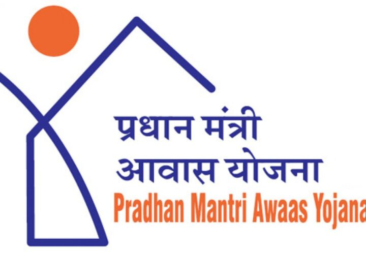 Here's How You Can Get Your Dream House Under the Pradhan Mantri Awas Yojana (PMAY)
