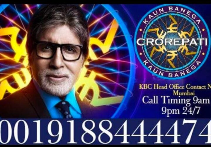 Where to Apply for KBC Lottery?