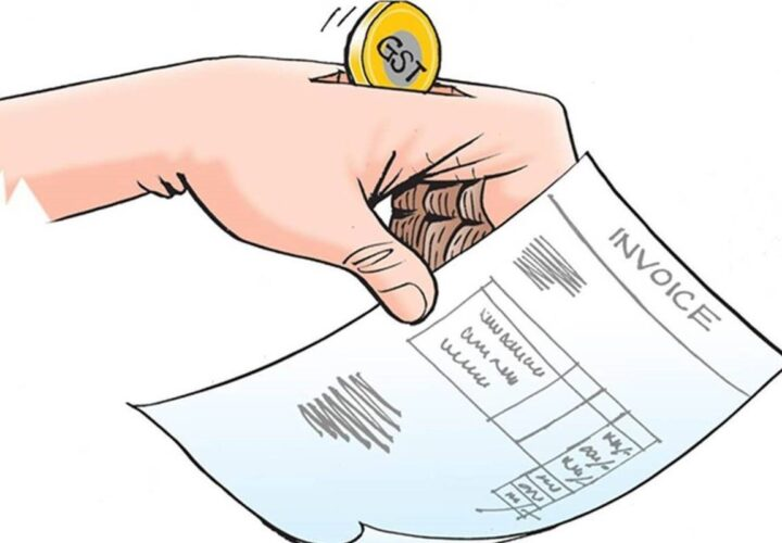 Understanding e-Invoices